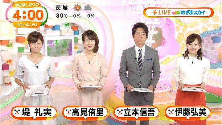 itohiromi20161004_03.jpg