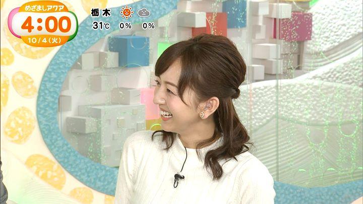 itohiromi20161004_06.jpg