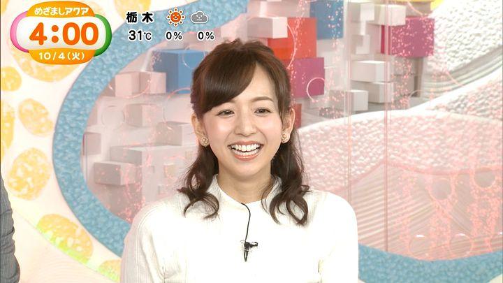 itohiromi20161004_07.jpg