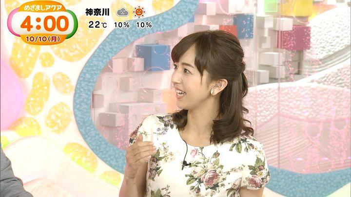 itohiromi20161010_01.jpg