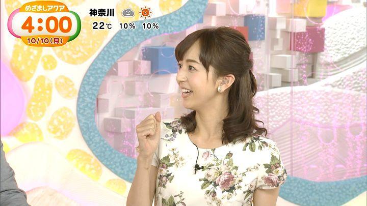 itohiromi20161010_02.jpg