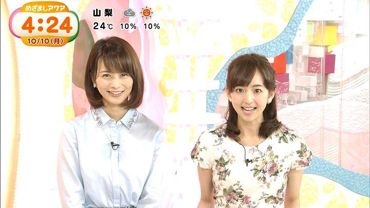 itohiromi20161010_04.jpg