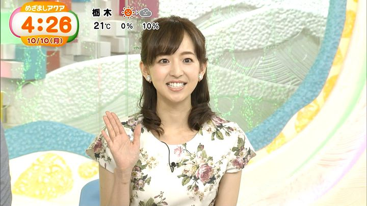 itohiromi20161010_05.jpg