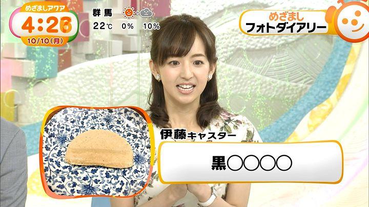 itohiromi20161010_08.jpg