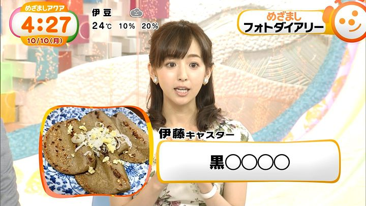 itohiromi20161010_09.jpg