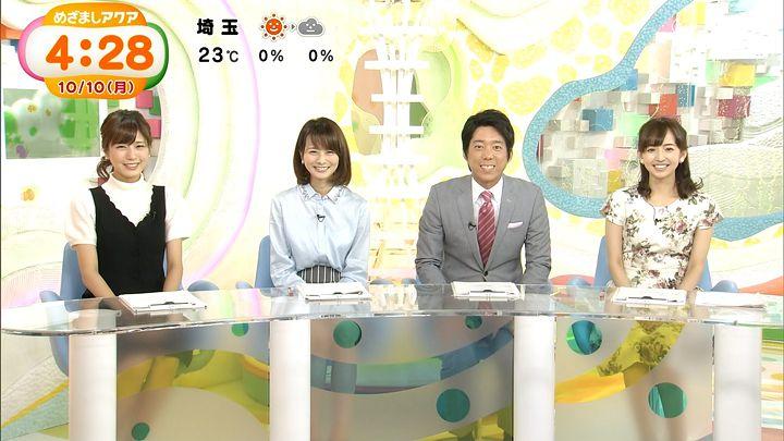 itohiromi20161010_10.jpg