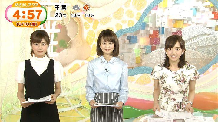itohiromi20161010_12.jpg