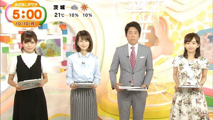 itohiromi20161010_13.jpg
