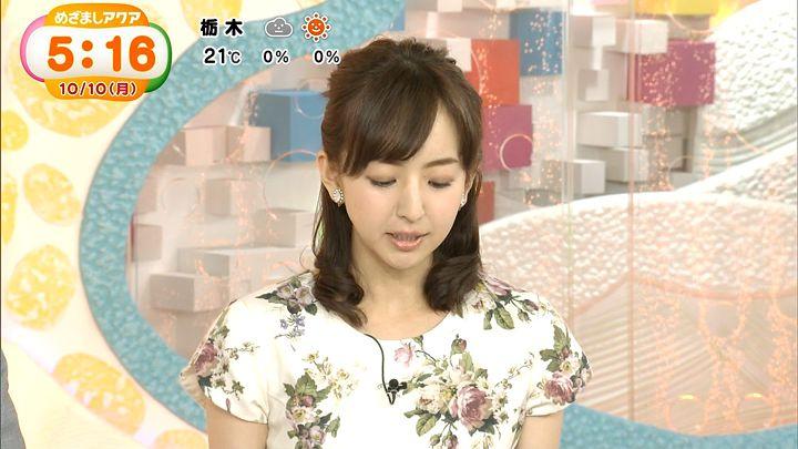 itohiromi20161010_14.jpg