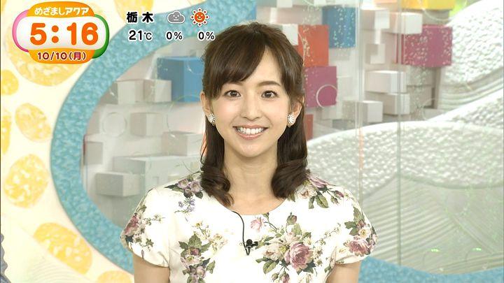 itohiromi20161010_16.jpg
