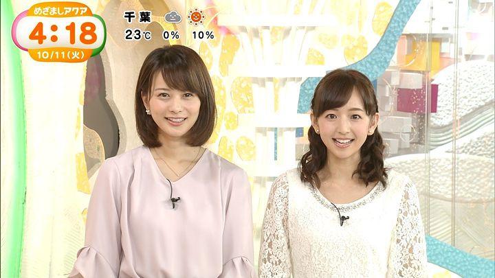 itohiromi20161011_05.jpg