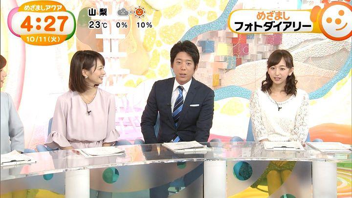 itohiromi20161011_06.jpg