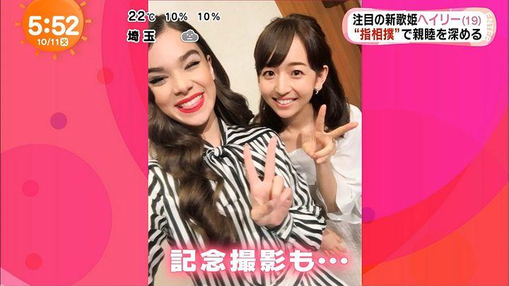 itohiromi20161011_19.jpg