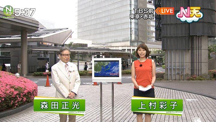 kamimura20160531_21.jpg