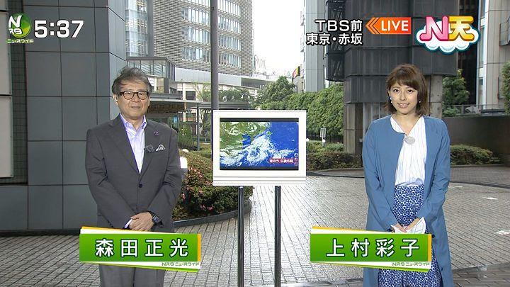 kamimura20160613_12.jpg