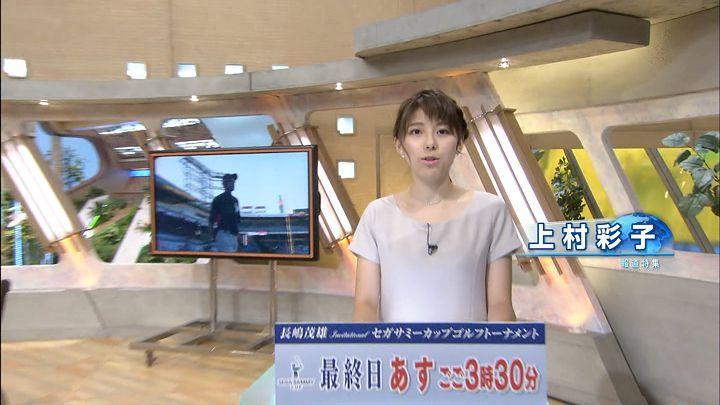 kamimura20160702_01.jpg