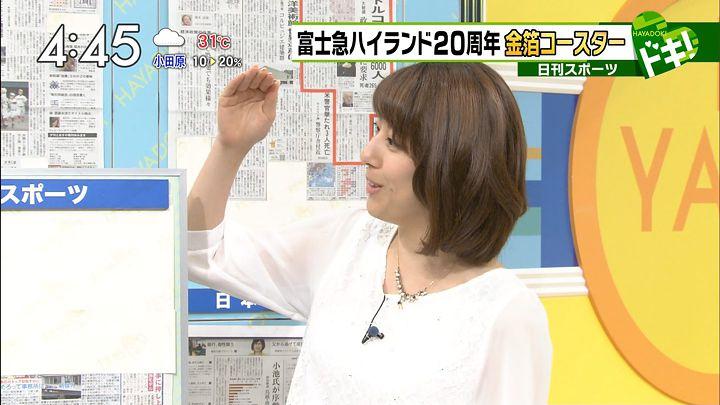 kamimura20160718_09.jpg