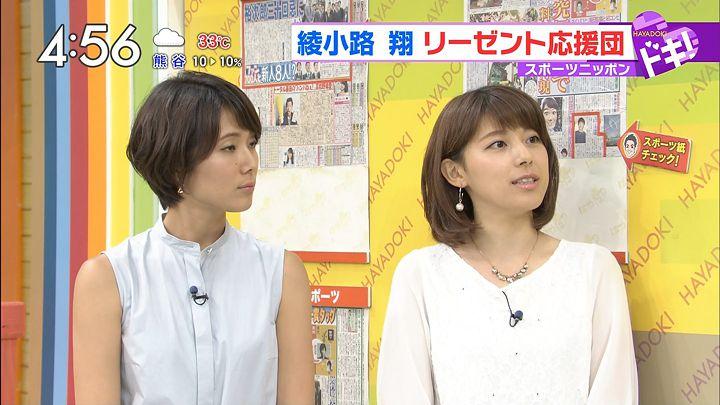 kamimura20160718_11.jpg