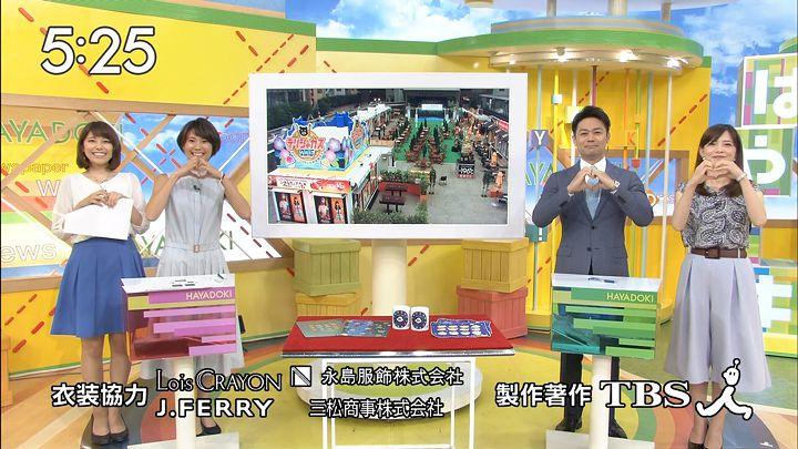 kamimura20160718_19.jpg