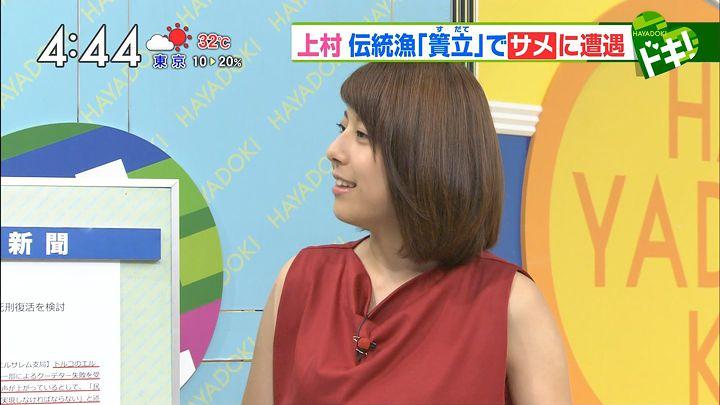 kamimura20160719_08.jpg