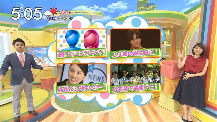 kamimura20160719_09.jpg