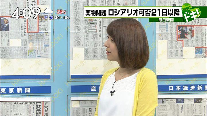 kamimura20160720_04.jpg