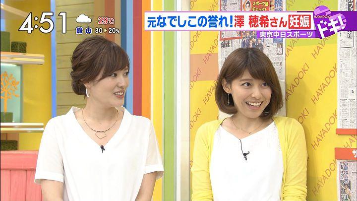 kamimura20160720_09.jpg