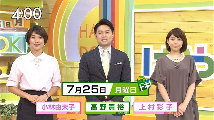 kamimura20160725_01.jpg