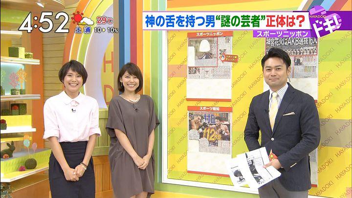kamimura20160725_18.jpg