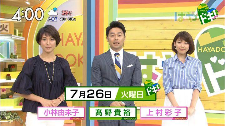 kamimura20160726_01.jpg