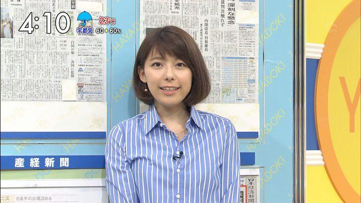 kamimura20160726_05.jpg