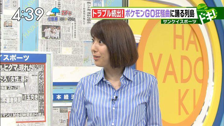 kamimura20160726_06.jpg