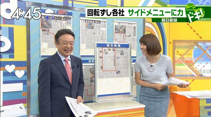 kamimura20160727_11.jpg