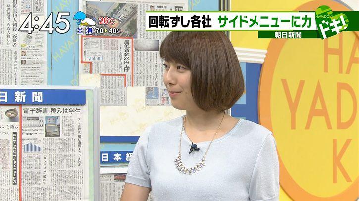 kamimura20160727_12.jpg