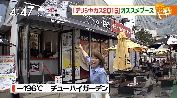 kamimura20160727_16.jpg