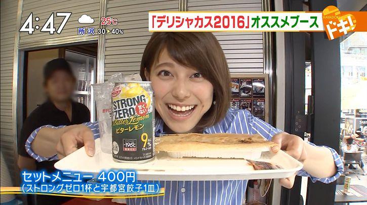 kamimura20160727_17.jpg