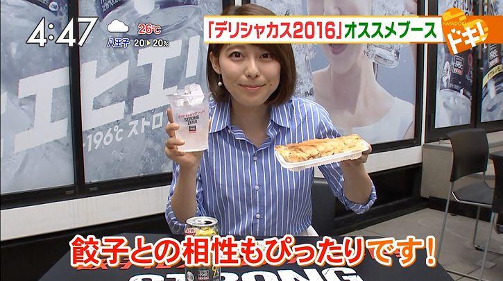 kamimura20160727_18.jpg