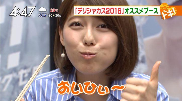 kamimura20160727_21.jpg