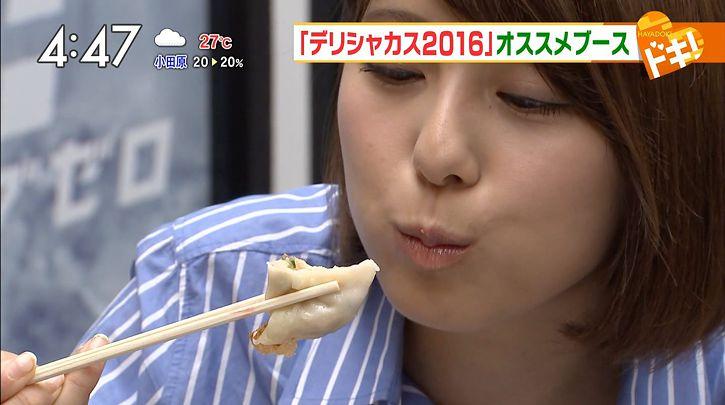 kamimura20160727_26.jpg