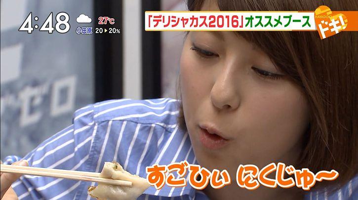 kamimura20160727_27.jpg