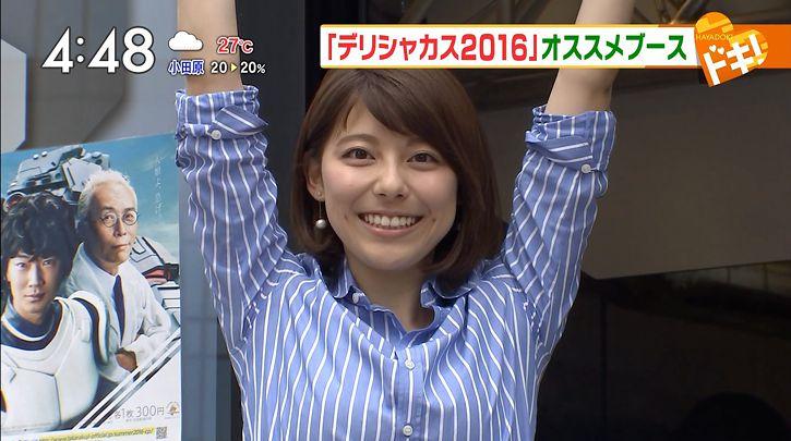 kamimura20160727_28.jpg