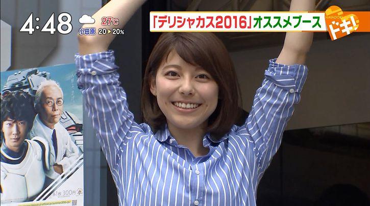 kamimura20160727_29.jpg