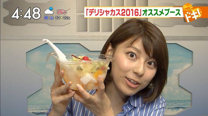 kamimura20160727_31.jpg