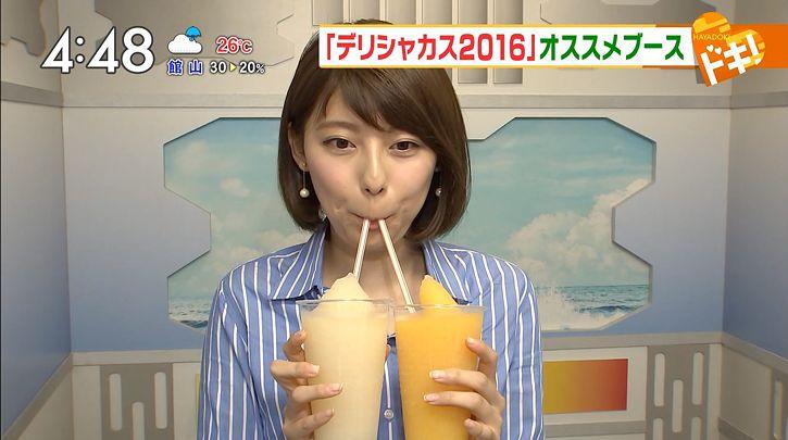 kamimura20160727_33.jpg