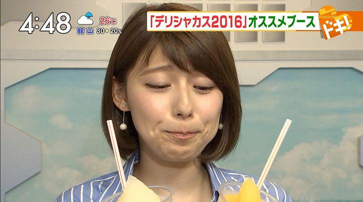 kamimura20160727_36.jpg