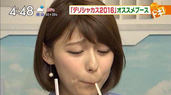 kamimura20160727_37.jpg