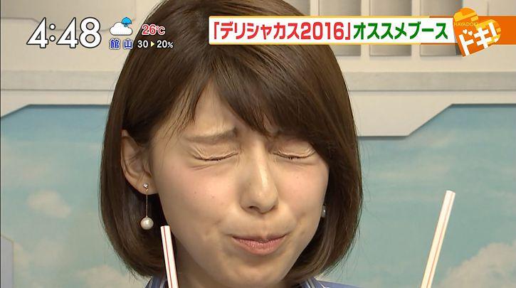 kamimura20160727_38.jpg
