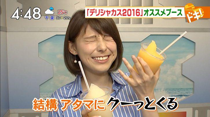 kamimura20160727_39.jpg
