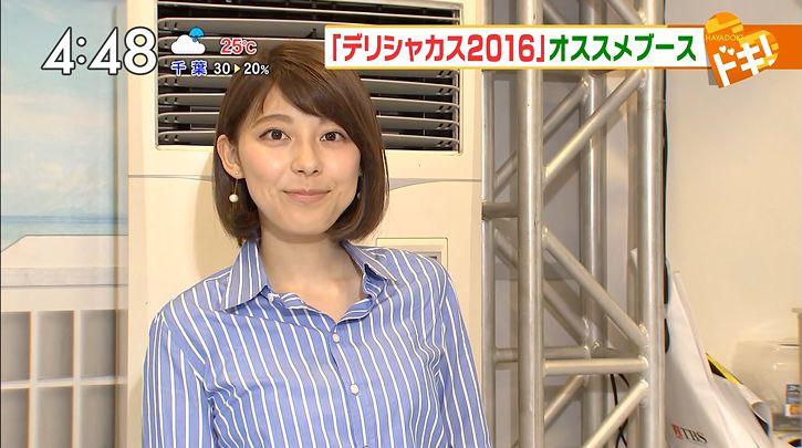 kamimura20160727_40.jpg