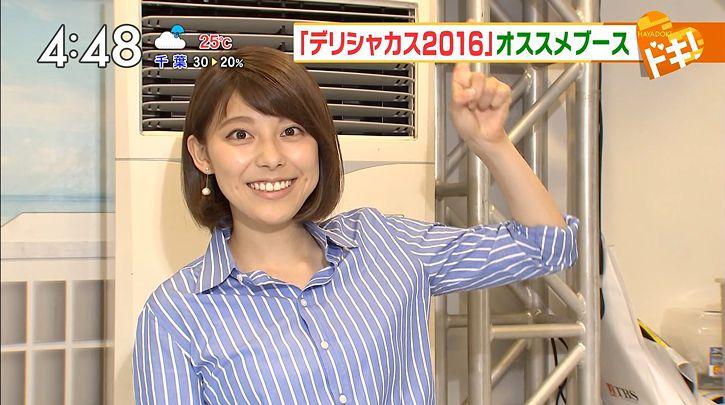 kamimura20160727_41.jpg